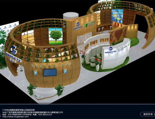 Guangzhou decoration exhibition
