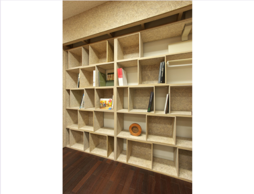 ECOBoard Bookcase
